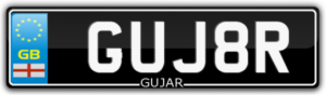 MUSLIM NUMBER PLATE FOR SALE GUJ8R GUJAR FIRSTNAME