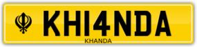 KH14NDA-3